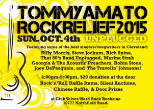 Tommy Amato Rock Relief 2015 #2